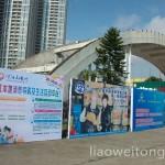 2012中国(湛江)海鲜美食文化节宣传展板