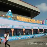 中国海鲜美食之都名小吃推广团展位