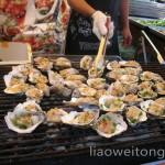 海鲜美食:炭烧生蚝制作