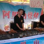 阿里山烧烤:羊肉串、牛肉串