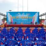 2012中国(湛江)海鲜美食文化节舞台