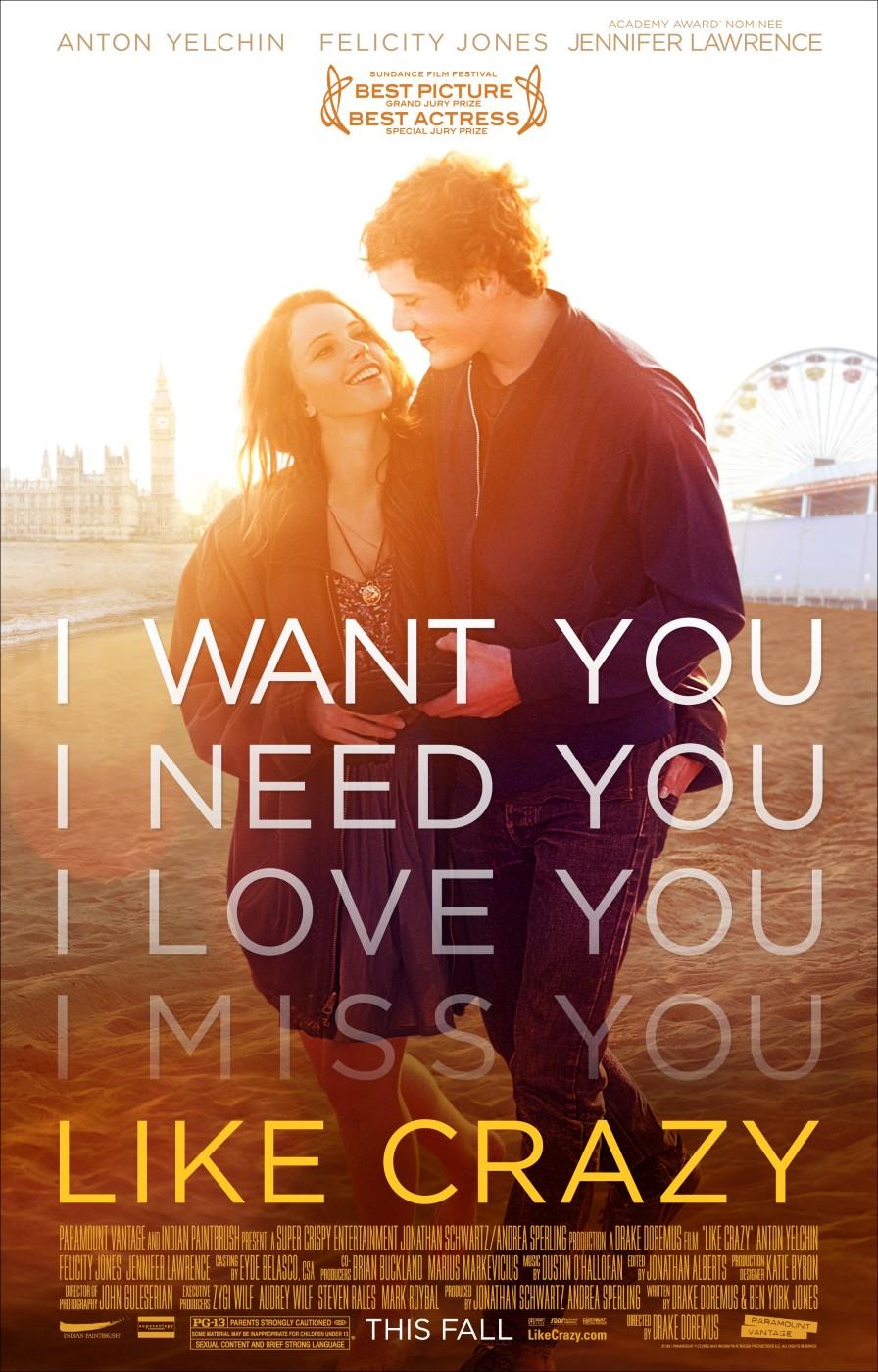 《爱疯了》电影海报