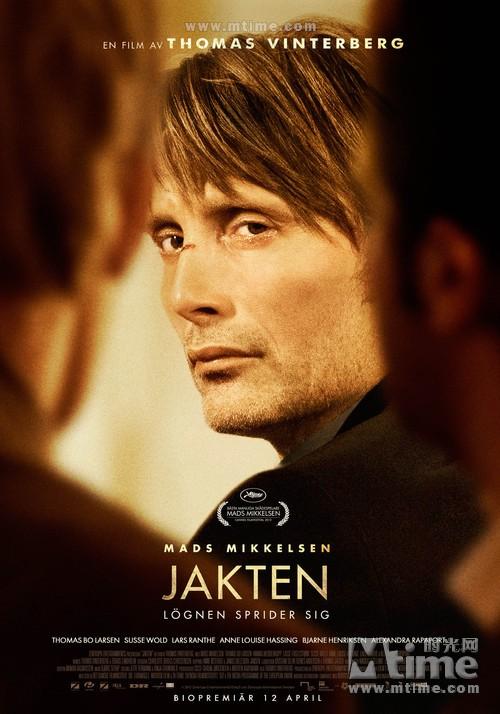 《狩猎》(Jagten)电影海报