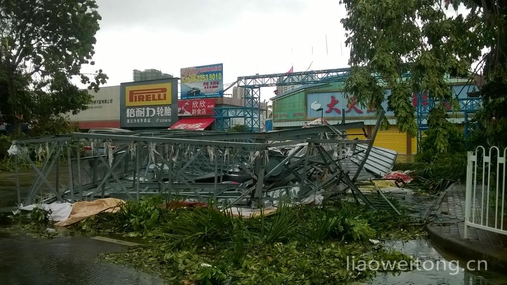 2015湛江台风彩虹,铁架倾覆